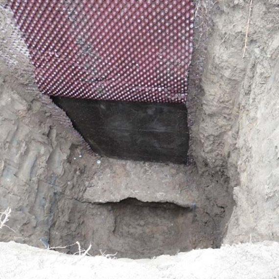 Reconnaissance des fondations